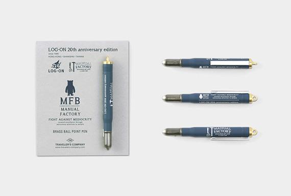 ブラスボールペン