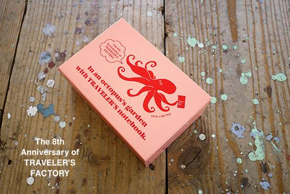トラベラーズファクトリー8周年記念缶セット