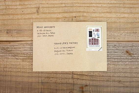 活版カード Travel Tools 切手付