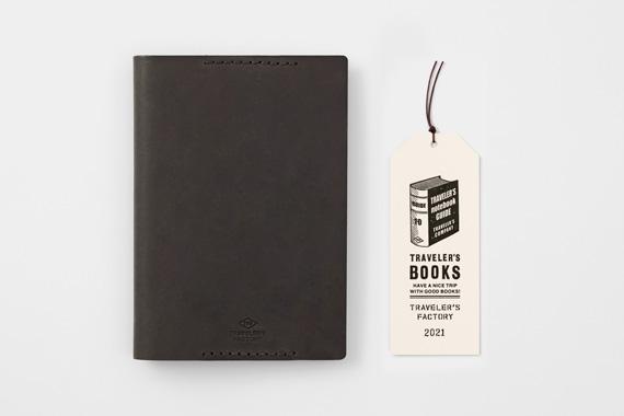 TRAVELER'S BOOKS 読書月間