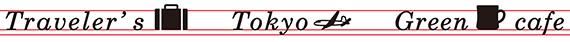 フォントのバランス