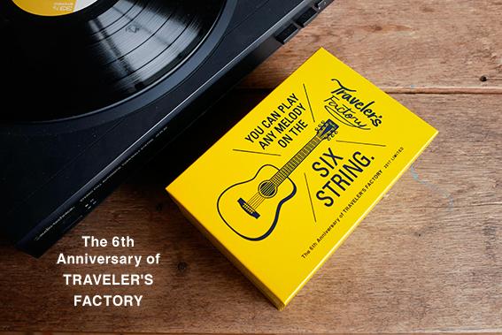 トラベラーズファクトリー6周年記念缶セット