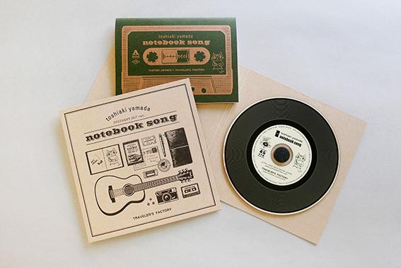CD 山田稔明 notebook song