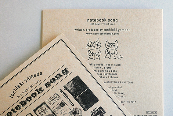 notebook song_3