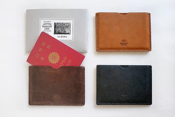 パスポートケース1