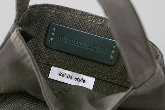 Ko'da style × TRAVELER'S FACTORY2