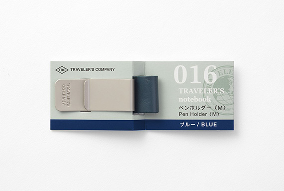 TRAVELER'S notebook Blue_6