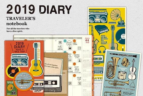 diary2019
