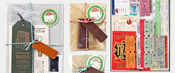 【TFA】コットンバッグプレゼントキャンペーンがスタート!クリスマスギフトも登場です。