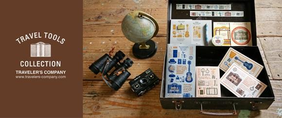 【TFA】Travel Toolsをテーマにしたノートとカスタマイズアイテムが発売となります!