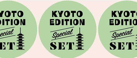 【TFA】京都限定商品がセットになってオンラインショップに登場!抗ウイルス加工のマスクケースも同時発売