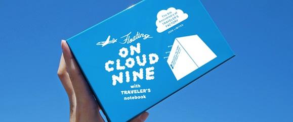 【TFA】「本」をデザインテーマにした2021年のダイアリーが登場!限定のレザータグプレゼントも