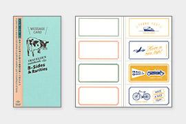 トラベラーズノート リフィル メッセージカード(14432006)