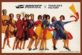 ブラニフ × トラベラーズファクトリー