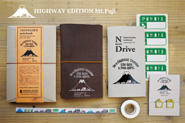 「トラベラーズノート HIGHWAY EDITION Mt.Fuji」