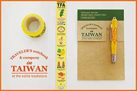 TAIWAN LIMITED