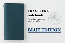 トラベラーズノート ブルーエディション