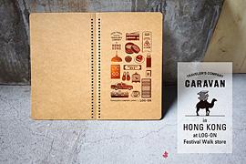 TRAVELER'S COMPANY CARAVAN in Hong Kong