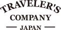 トラベラーズカンパニー traveler's company japan