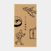TF トラベラーズノート リフィル 水縞 大人の練習帳