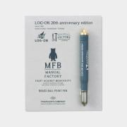TF ブラスボールペン MFB ネイビー